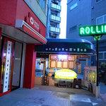 Rollins restaurant